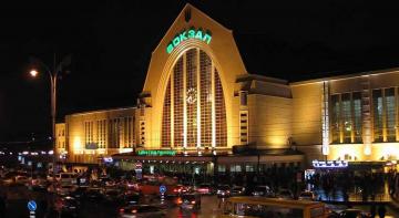 У Києві на вокзалі показали непристойні відео