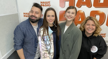 Зіркові гості: YARIMA & Юля Саніна