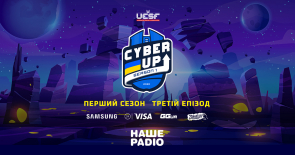 CYBER UP